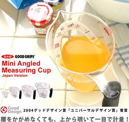 oxo-measurecup.jpg