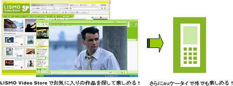 p_besshi_01a.jpg
