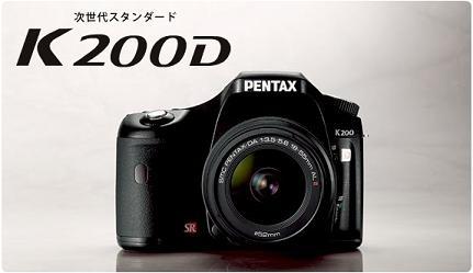 pentax_k200d_01.jpg