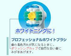 pfc8k_03_03.jpg