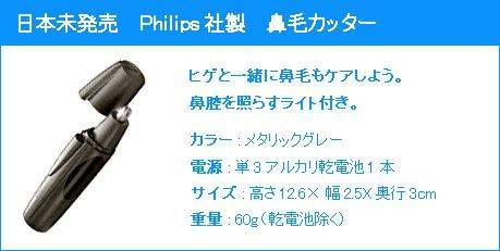 phlip_gentlcut01.jpg