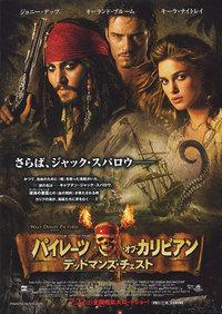 piratesposter01.jpg