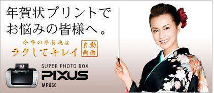 pixsus02.jpg