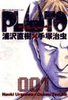 pluto_03.jpg