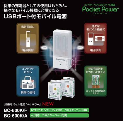 poke_power02.jpg