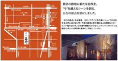 ramen_gogyo_hakata.jpg