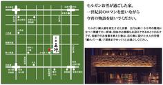 ramen_gogyo_kyoto.jpg