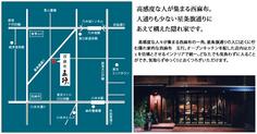 ramen_gogyo_nishiazabu.jpg