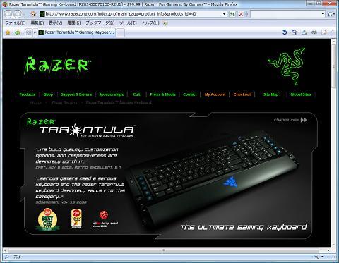 razer_keybord01.jpg