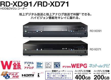 rd_xd9171.jpg