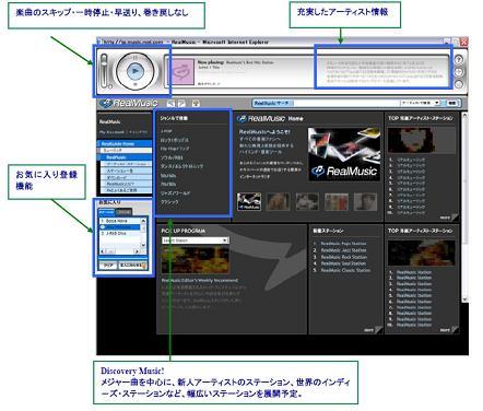 realm01.jpg