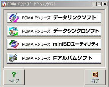 sa_f01.jpg