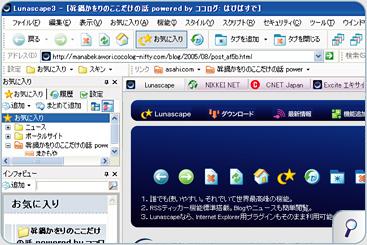 screenshot_top2.jpg