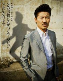 sekaino_nabeatsu015.jpg