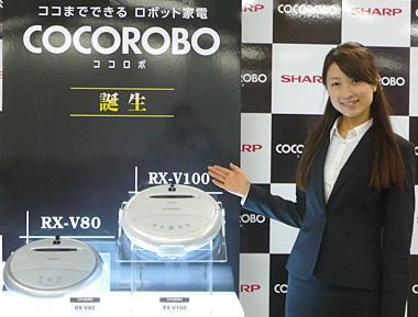 sharp_cocoro_seihin.jpg