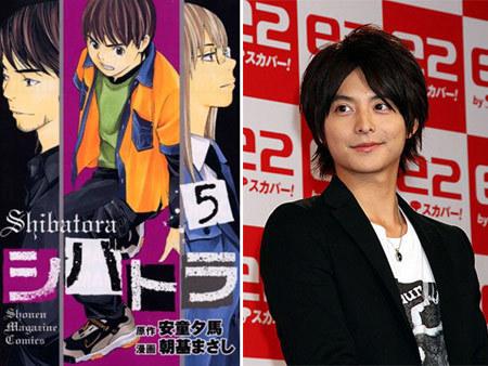 shibvatora_drama01.jpg
