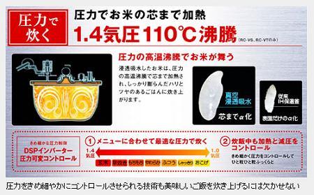 shinkuu_ih_04.jpg