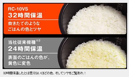 shinkuu_ih_08.jpg