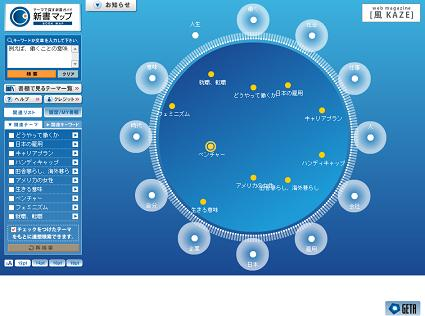 shinsyo_map01.jpg