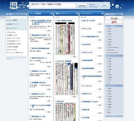 shinsyo_map03.jpg