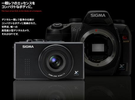 sigma_dp1as.jpg