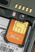 sim_cards20100403-44.jpg