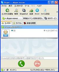 skype_ui.jpg