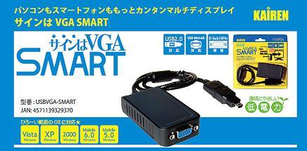 smart01.jpg