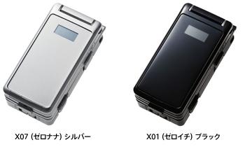 softbank_phone_815t02.jpg