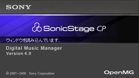 sonic001.jpg