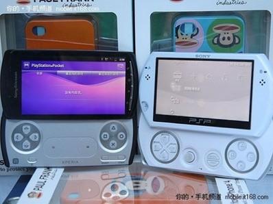 sony-ericsson-psphone-it169-06-480x360.jpg