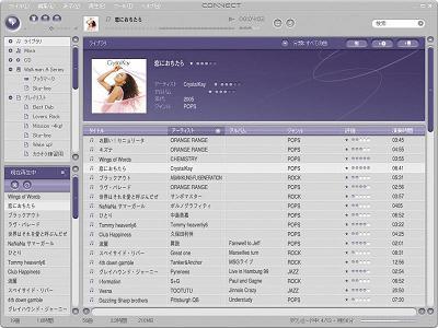 sony1_4.jpg