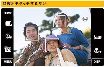 sony_cybershot_t200_03.jpg