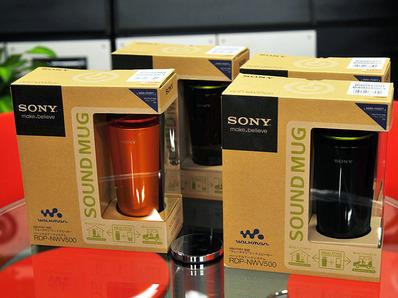 sony_sound_mug12.jpg