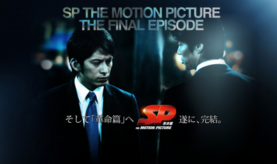 sp_the_movie02.png