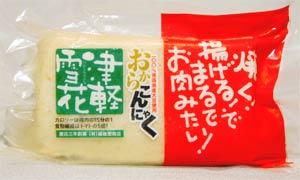 sp_yukihana01.jpg