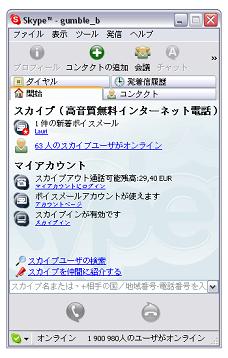 step1_windows_ja.png
