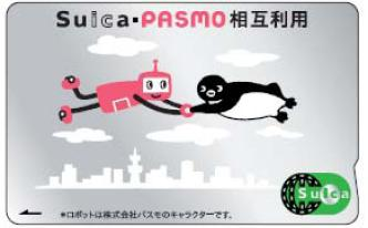 suica_pasmo01.jpg