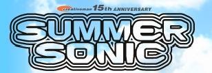 summersonic01.jpg