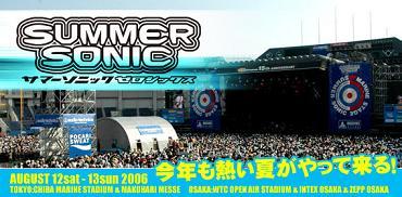 summersonic06_top.jpg