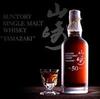 suntry_yamazaki_50th03.jpg