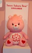 sweet_Sakura_Bear_20091203_09.jpg