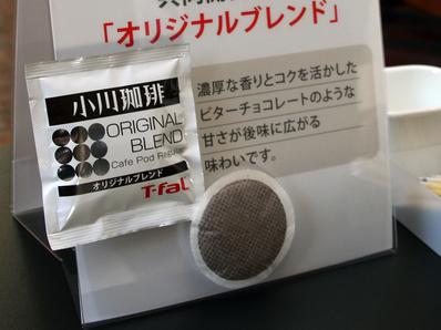 T-fal 「ダイレクトサーブ CW1008JP」