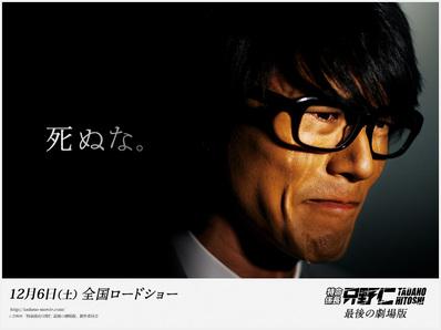 tadano_last_movie01.jpg