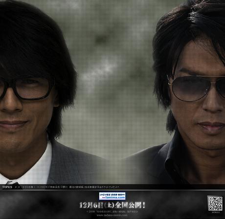 tadano_last_movie02.jpg
