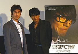 tadano_last_movie03.jpg