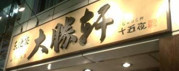 taishoken_15ya.jpg