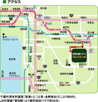 tarzania_map1_big.jpg