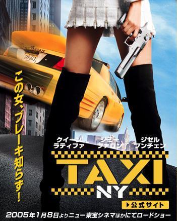 taxi_image.jpg