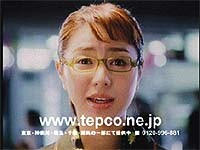 tepco_20040930.jpg